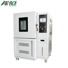 YGDW高低溫交變濕熱試驗箱
